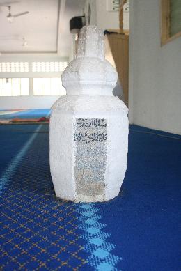 batu nisan sultan perak ke dua